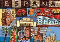 移民解析|投資移民西班牙,優勢多多!