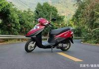 或為最便宜的本田國四電噴踏板,喜鯊125透露售價範圍,7000以內