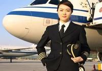 中國首位女機長有多牛?28歲晉升為機長,駕駛80噸大飛機滿天飛