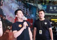 吳京拒絕《敢死隊4》的邀請是對是錯?