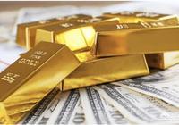 黃金還有保值的價值嗎?銀行的投資金條能買嗎?