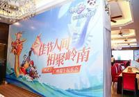 招景吃粽划龍舟,這是給你全新體驗的《神武3》玩家見面會