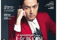 穿紅色衣服好看的男明星:鹿晗張藝興王凱馬天宇上榜,你PICK誰