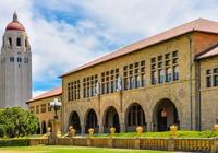 斯坦福大學設立區塊鏈研究中心