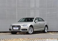 給女兒買車,預算原因,奧迪A4低配與寶馬X11.5T,選哪款?求推薦?