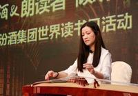 傾聽骨子裡的中國《人民的名義》主演李光復領銜朗讀