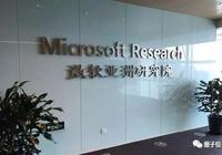 NLP最新科研福利!MSRA開源學術界最全面語義分析數據集