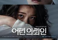 韓國影迷:看《7號房的禮物》都沒哭,但看這部電影難以忍受眼淚