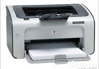 激光打印機和噴墨打印機哪個好?激光打印機和噴墨打印機的區別