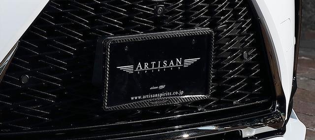 外形更霸氣 Artisan Spirits推雷克薩斯UX專屬改裝空氣套件