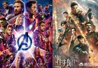 《復聯4》單日6億票房屠榜,能打破吳京《戰狼2》的票房神話嗎?