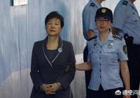 為什麼有人說文在寅下臺之後,朴槿惠仍然有機會成為韓國總統,她能東山再起嗎?