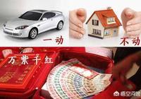 家裡拆遷款380萬,女朋友彩禮要180萬,要求買一套房,60萬的車,合理嗎?