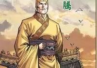 亳州一太監,輔佐四代皇帝,自己也成了皇帝,一個家族還綿延至今