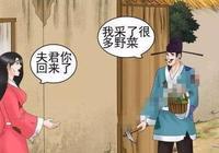 搞笑漫畫:老杜吃完妻子的愛心麵條,最後卻嚇吐了!