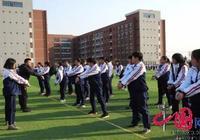 衡水冀州中學是公辦還是民辦,招冀州以外的學生嗎?