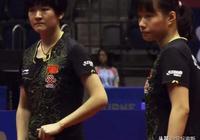 國乒女雙轟11-1吊打日本闖進決賽爭冠 另一對女雙苦戰崩盤負日本