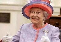 想知道英國王室都用哪些品牌嗎,哪些品牌還是英國王室的供應商