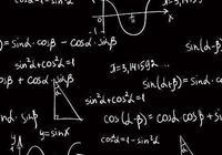 什麼是函數?它擁有什麼樣的傳奇故事?