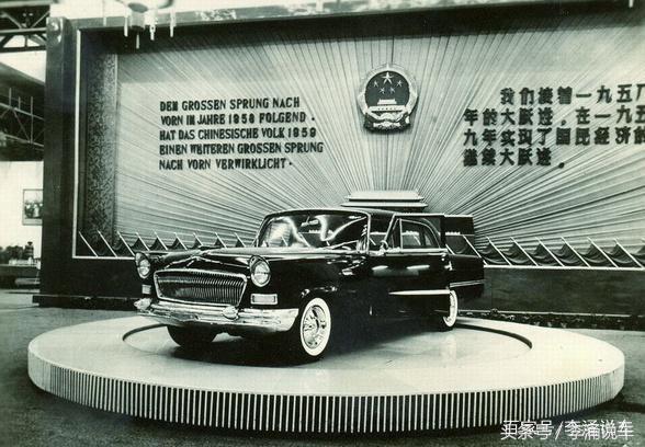 紅旗轎車的未來