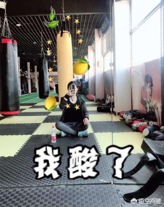 我朋友幫我把健身時間壓縮到一小時,但是我還想練,他不讓了,說會影響明天的訓練,是這樣嗎?
