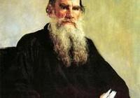 世界最偉大作家托爾斯泰也奉這位中國人為導師