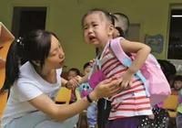 哭了一個月還被幼兒園勸退,寶寶對不起,媽媽沒早掌握這4大奧祕