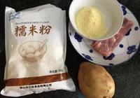 【早餐菜譜】培根土豆餅的做法,培根土豆餅怎麼做