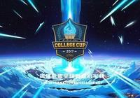LICC總決賽對陣出爐 海經院將戰多倫多大學