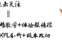 3月19日正式服更新:平A能跟蹤,暴擊流嬴政王者降臨