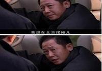王志文【天道】:光努力改變命運是不行的,你要做到這3點才行。