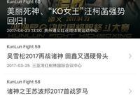 CCTV5籠鬥直播來襲,鴻坤崑崙決世界搏擊中心嗨翻北京城!