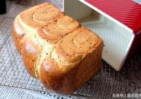 我做的這個麵包,無油低糖、補鈣降壓、健康營養,味道好極了!