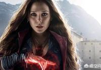 緋紅女巫有多厲害?為什麼在《復聯4》裡面能把滅霸打的那麼慘?