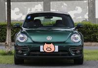 適合女性朋友的可愛的大眾汽車——甲殼蟲,瞭解一下