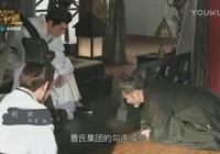軍師聯盟第二部《虎嘯龍吟》劇情搶先看,諸葛亮登場,曹叡弒母!