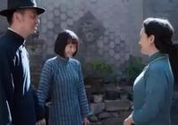 《白鹿原》房東魏太太真實身份是什麼?