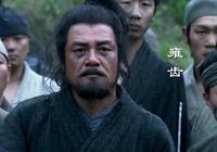 劉邦稱帝后殺死無數功臣,卻饒了一個他一生最恨的人
