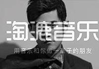 致敬1994,華語音樂史上永難再現的一年