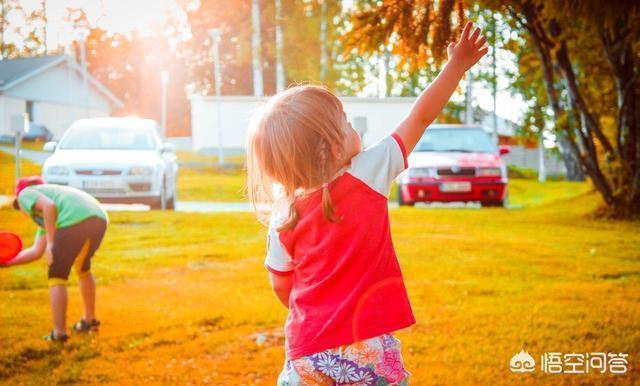 怎樣才能把小孩教育的不膽怯,自信的孩子?