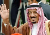 沙特國王薩勒曼及王室的財富地圖