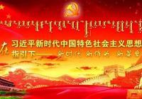 內蒙古有這麼多特色之鄉!那你知道鄂托克旗是什麼之鄉嗎?