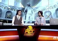 《絕地求生》PCL春季賽第二週,4AM視覺女解說直播飆車引爆彈幕,對此你怎麼看?