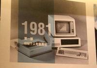 喬布斯傳記:MAC的誕生意味著喬布斯堅持的高端之路開始!