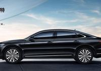 淺析|大眾帕薩特中型轎車配置標杆?哪款車型20萬預算適合入手?