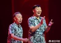 覺得國家一級演員、著名粵語相聲表演藝術家黃俊英作品怎樣?