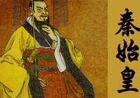 嬴政、劉邦、劉徹、李世民、趙匡胤、忽必烈、朱元璋和康熙,如果放到一個時代會怎麼樣?