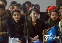 新疆藝術學院藝考開考