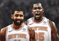 紐約球員大甩賣!三位千萬悍將上架,為了巨星尼克斯拼了