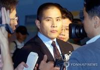韓最高法院判駐美總領館拒發劉承俊簽證違法